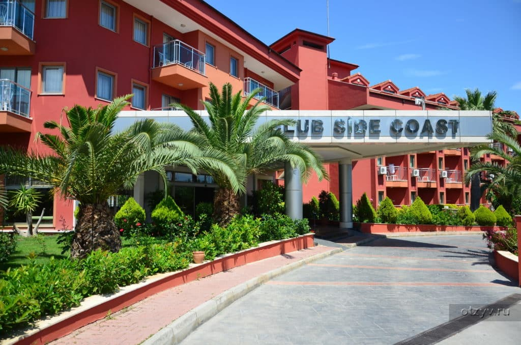 Отель Club Side Coast Hotel